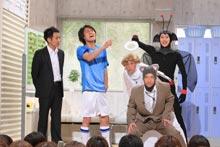 2010/6/9放送 爆笑レッドシアター