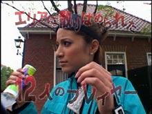 2007/4/29,5/6 放送 【密告中】長崎ハウステンボス …