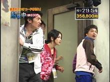 2007/5/13 放送 【解除中】富士急ハイランド 超・戦慄…