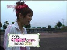2007/5/20,5/27 放送 【逃走中】大学キャンパス 前編…