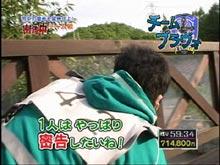 2007/6/3,6/10 放送 【密告中】ロックハート城