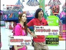 2007/8/12,/8/19 放送 【密告中】遊園地 前編・後編