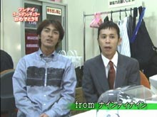 ワンナイR&R『水10!レギュラー決定記念スペシャル』