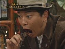 水10!ワンナイR&R #8