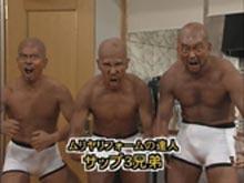 水10!ワンナイR&R #10
