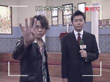 水10!ワンナイR&R #16