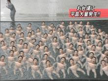 水10!ワンナイR&R #18