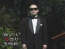 水10!ワンナイR&R #23