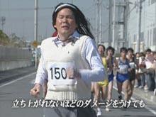 水10!ワンナイR&R #53
