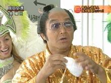 水10!ワンナイR&R #77