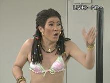 水10!ワンナイR&R #95