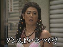 水10!ワンナイR&R #98