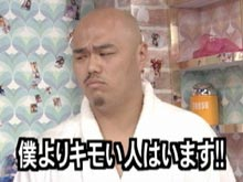 水10!ワンナイR&R #138