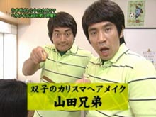 水10!ワンナイR&R #139