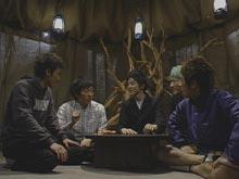 #2 2001/04/23放送分