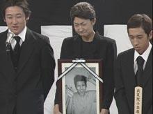 #10 2001/06/18放送分