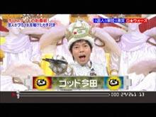 #1 2010/10/17放送 G★ウォーズ 芸人軍団ガチ激突開幕…