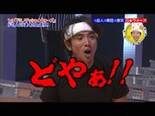 #2 2010/10/24放送 G★ウォーズ