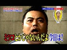#3 2010/10/31放送 G★ウォーズ