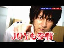 #4 2010/11/14放送 G★ウォーズ