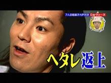 #5 2010/11/28放送 G★ウォーズ