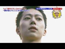 #6 2010/12/5放送 G★ウォーズ