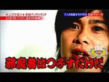 #7 2010/12/12放送 G★ウォーズ