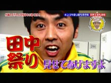 #8 2010/12/19放送 G★ウォーズ