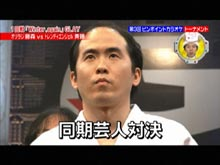 #9 2011/1/23放送 G★ウォーズ