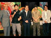 2011年8月26日放送 第1ゲーム