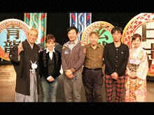 2011年12月31日放送 第1ゲーム