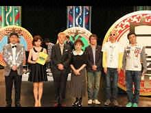 2012年5月5日放送 第1ゲーム