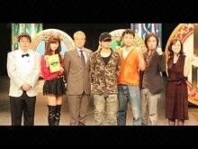 2013年2月8日放送 第5ゲーム