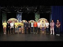 2014年8月30・31日放送 24時間頂上決戦生スペシャル2…