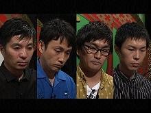 2015年5月29日放送 THE われめDEポン 第1~4ゲーム
