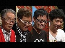 2015年6月26日放送 THE われめDEポン 第1~4ゲーム
