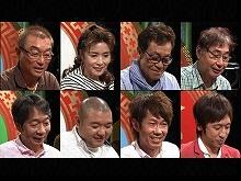 2015年8月29・30日放送 24時間頂上決戦生スペシャル2…