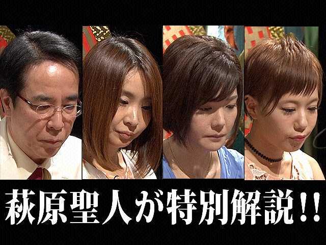 24時間頂上決戦生SP2016  【オンデマンド限定】エキシ…