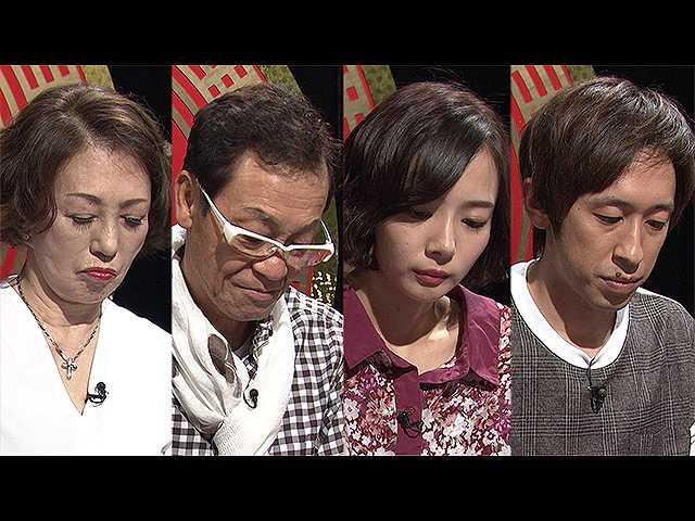 2018年9月28日 THE われめDEポン 【オンデマンド限定…