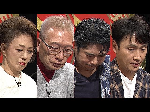 2018年12月30日放送 THE われめDEポン 第5~8ゲーム