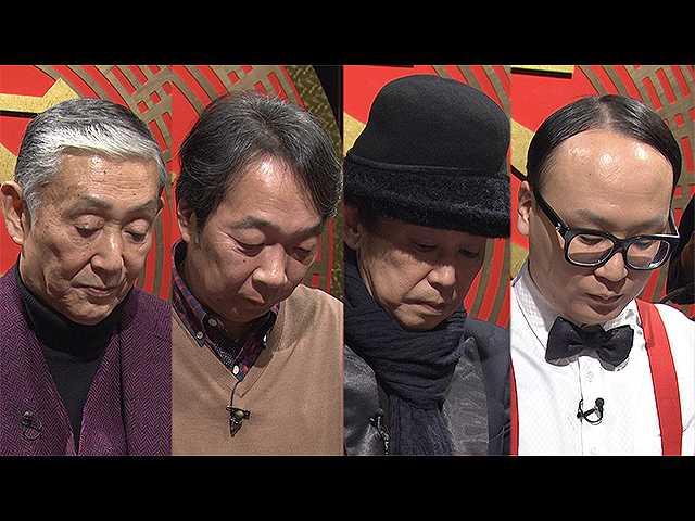 2019年2月22日放送 THE われめDEポン 第7~9ゲーム