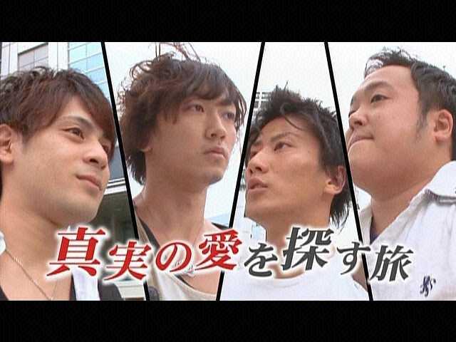 第1話 2011年12月24日放送 ~プロテイン男にミネラル…