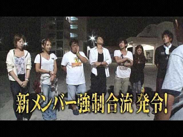 第3話 2012年1月21日放送 ~鏡の中のアナタ~