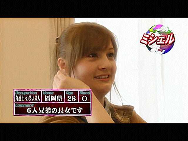 第9話 2012年4月14日放送 ~True Love~