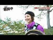 #6 2014/1/12放送 戦闘中~第五陣~「欲望の都」