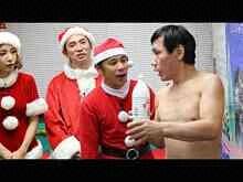 13.12.25配信 #10 クリスマスSP 第2部