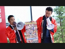 14.04.29配信 #14 赤DVD第3弾 発売記念キャンペー…