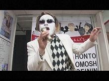 14.07.16配信 #16 輝け!本当は面白い芸人決定戦!第…