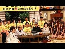 14.08.30配信 #17  第1部 24時間ゼロテレビ2014 め…
