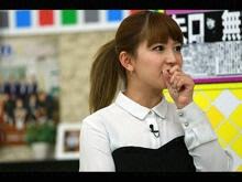 14.12.10配信 #19 第1部 情報ライブめちゃユル屋